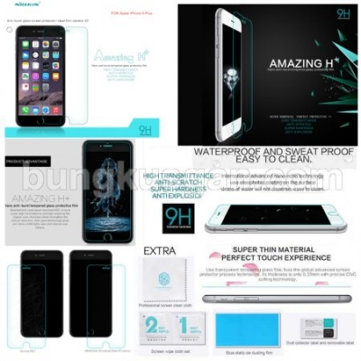 ^ iPhone 6 Plus / iPhone 6S Plus - Nillkin Anti-Explosion H Plus Tempered Glass Screen Protector