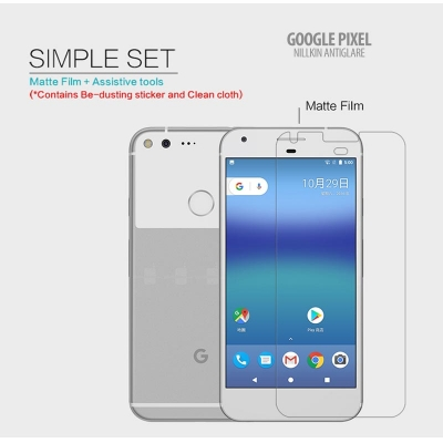 ^ Google Pixel - Nillkin Antiglare Screen Guard }