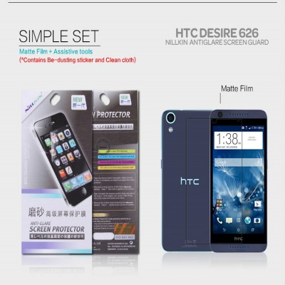 ^ HTC Desire 626 / Desire 626G - Nillkin Antiglare Screen Guard