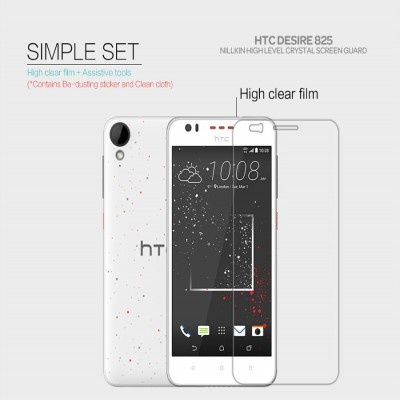 ^ HTC Desire 825 - Nillkin Clear Screen Guard