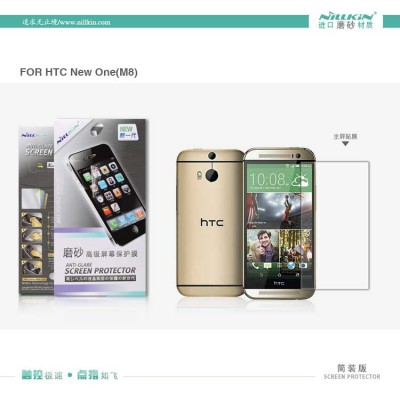 ^ HTC M8 - Nillkin Antiglare Screen Guard