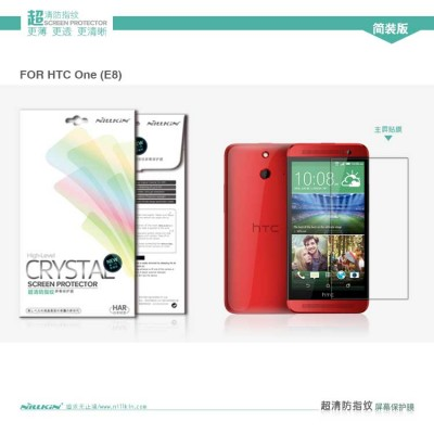 $ HTC One E8 - Clear Screen Guard