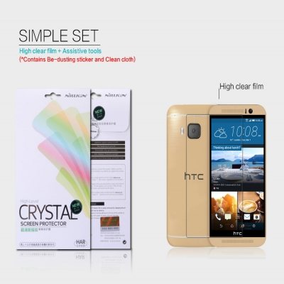 ^ HTC One M9 - Nillkin Clear Screen Guard }