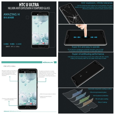 ^ HTC U Ultra - Nillkin Anti-Explosion H Tempered Glass Screen Protector