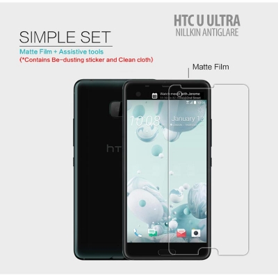 ^ HTC U Ultra - Nillkin Antiglare Screen Guard }