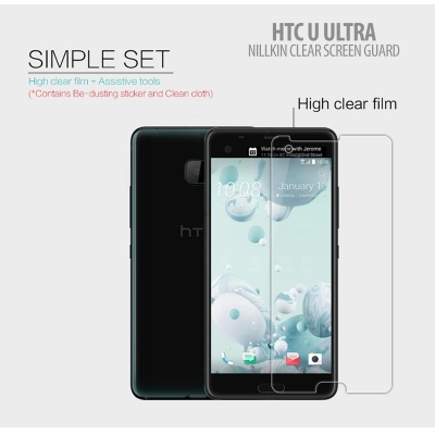 ^ HTC U Ultra - Nillkin Clear Screen Guard }