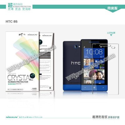 $ HTC 8S / HTC Windows Phone 8S - Nillkin Clear Screen Guard