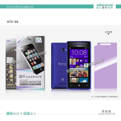 $ HTC 8X / Windows Phone 8X - Nillkin Antiglare Screen Guard