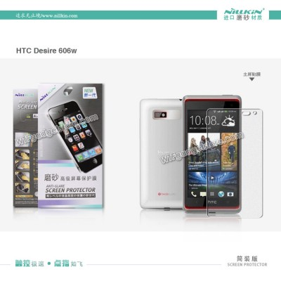 $ HTC Desire 600 / Desire 606w - Nillkin Antiglare Screen Guard