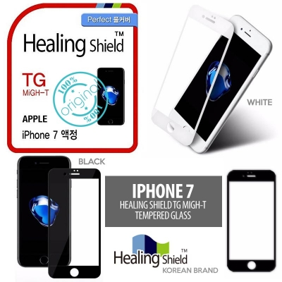 [HRX] iPhone 7 / Iphone 8 - Original Healing Shield TG Migh-T Tempered Glass