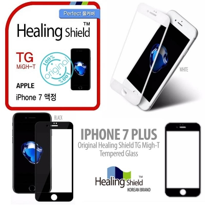 [HRX] Iphone 7 Plus 8 Plus - Original Healing Shield TG Migh-T Tempered Glass