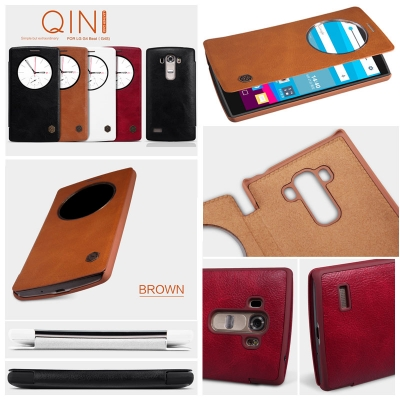 ^ LG G4 Beat / G4 Mini - Nillkin Qin Leather Case