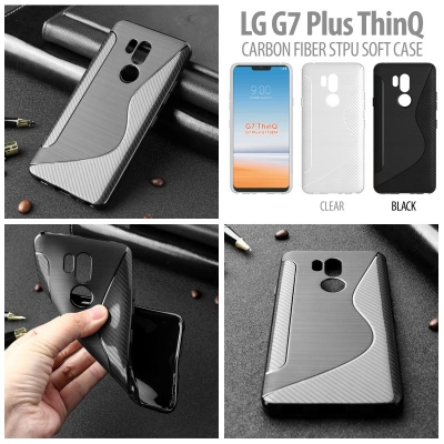 ^ LG G7 Plus ThinQ - Carbon Fiber STPU Soft Case