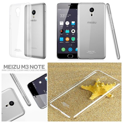 ^ Meizu M3 Note - Imak Crystal Clear Hard Case 2nd Series