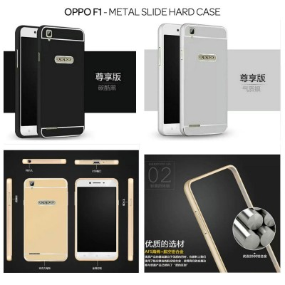 ^ Oppo F1 - Metal Slide Hard Case