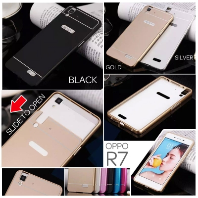 ^ Oppo R7 Lite / R7 - Metal Slide Hard Case