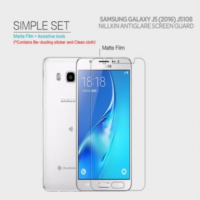 ^ Samsung Galaxy J5 2016  J5108 - Nillkin Antiglare Screen Guard