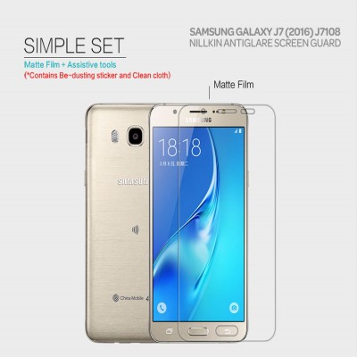 ^ Samsung Galaxy J7 2016 J7108 - Nillkin Antiglare Screen Guard