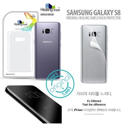 [HRX] Samsung Galaxy S8 - Original Healing Shield Back Protector