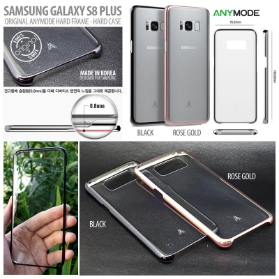 [ARN] Samsung Galaxy S8 Plus - Original Anymode Hard Frame - Hard Case