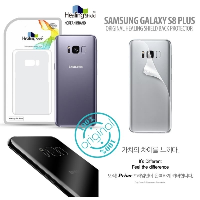 [HRX] Samsung Galaxy S8 Plus - Original Healing Shield Back Protector