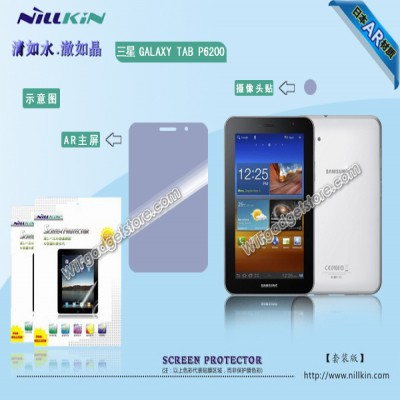 ^ Samsung Galaxy Tab 7.0 Plus P6200 / Tab 2 7.0 P3100 - Nillkin Antiglare Screen Guard