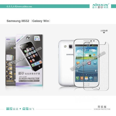 $ Samsung Galaxy Win / Win Duos i8552 - Nillkin Antiglare Screen Guard