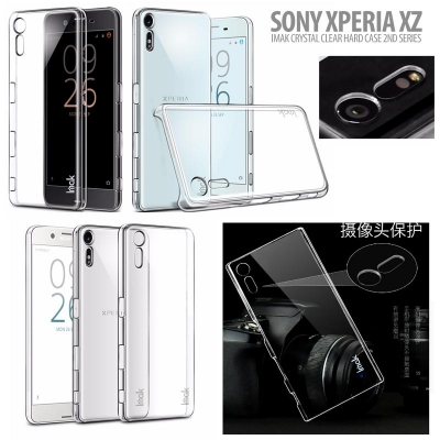 ^ Sony Xperia XZ Dual / Xperia XZ - Imak Crystal Clear Hard Case 2nd Series }