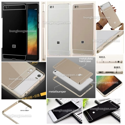 ^ Xiaomi Mi Note Pro / Mi Note - Metal Slide Hard Case