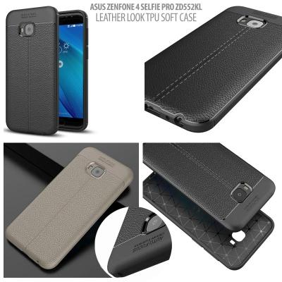Asus Zenfone 4 Selfie Pro ZD552KL - Leather Look TPU Soft Case }