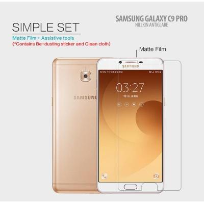 Samsung Galaxy C9 Pro - Nillkin Antiglare Screen Guard }