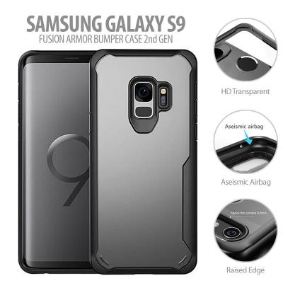 Samsung Galaxy S9 - Fusion Armor Bumper Case 2nd Gen